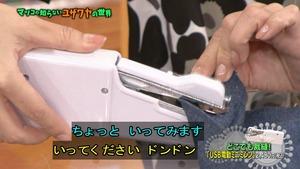 yuzawa19