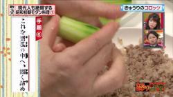 cook12