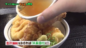 udon33
