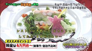 kyakusen25