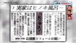 kataoka4
