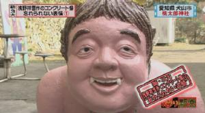 momotaro8