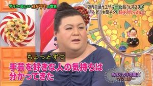 yuzawa37