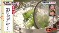 cook11