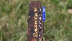 kofun17