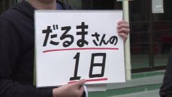 daru12