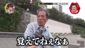 kawabe11