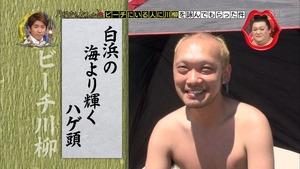 tatuya1