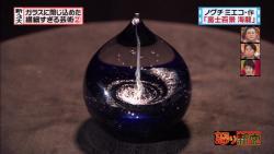 glass17