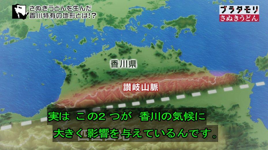"""ブラタモリ 1月14日放送~なぜ""""..."""