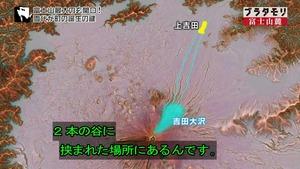 sanroku24