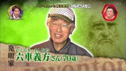 hatume2