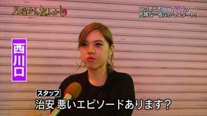nishikawa2'
