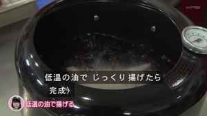 yasai53