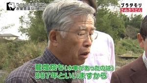 sanuki65