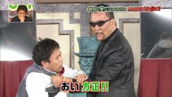 chono46