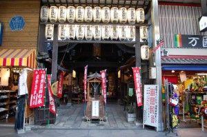 takoyakusi