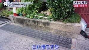 kiyomi46