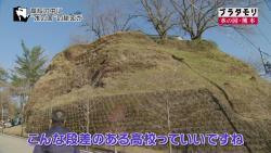kumamizu6