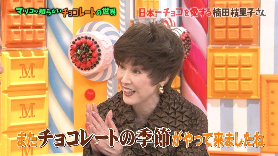 楠田枝里子の画像 p1_11