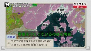 miyajima03