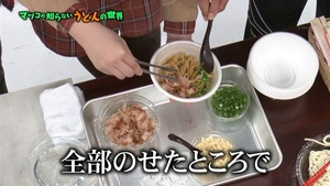 udon46