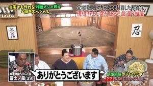 sumo24