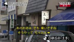 kamaumi10