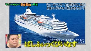 ship24