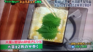 okazu8