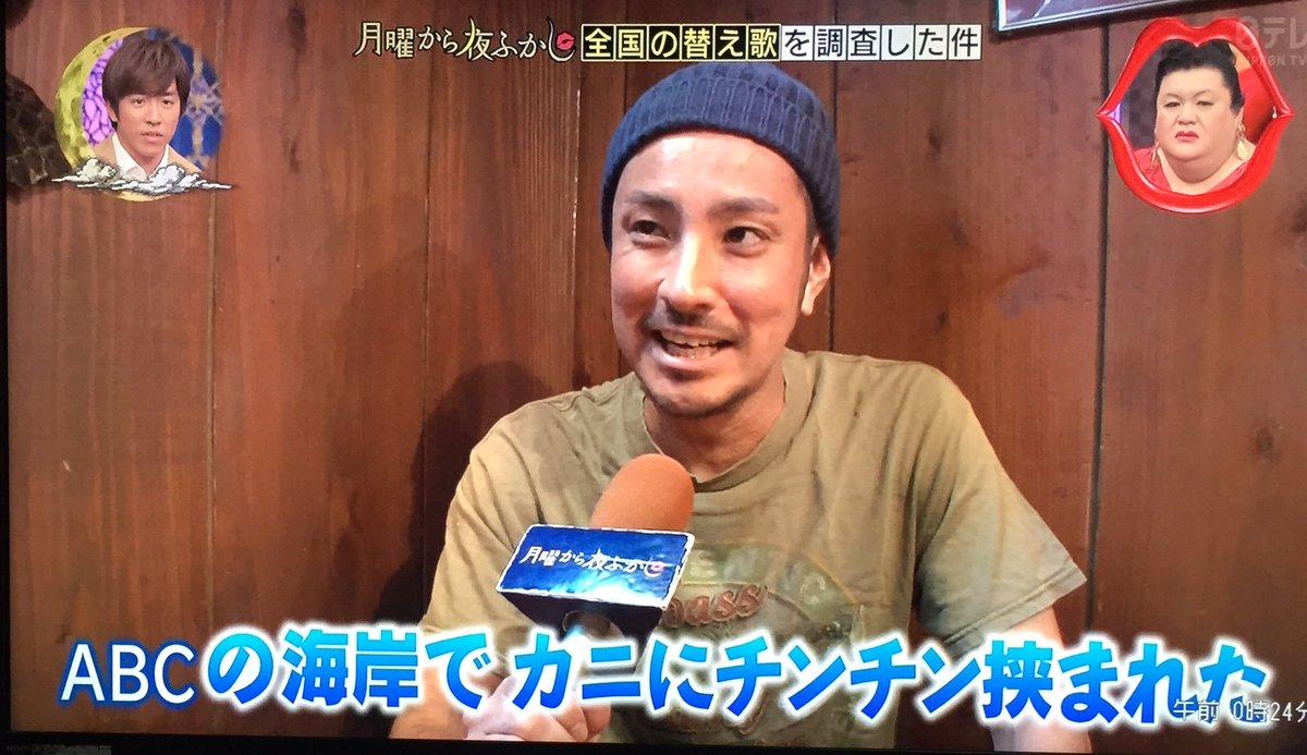 """『月曜から夜ふかし』""""秋の一斉調査SP ..."""
