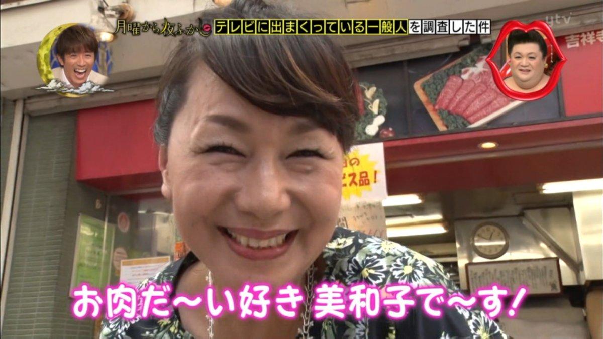 田中美和子の画像 p1_6