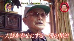 hatume14