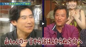 out masanobu1