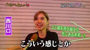 nishikawa4'