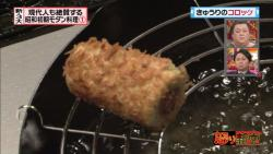 cook13