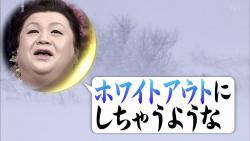 yuzawa5