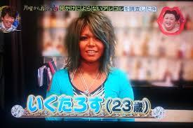 tokushu10