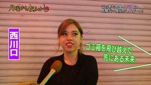 nishikawa3'