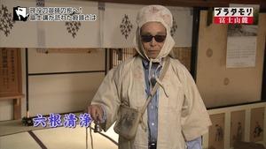 sanroku5