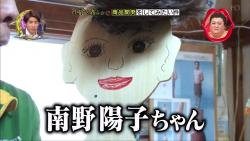 hatume21