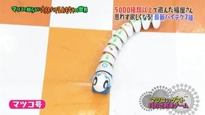 toy46