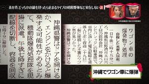baku11