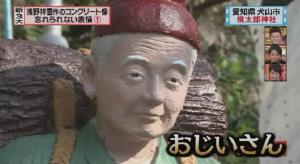 momotaro3