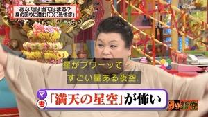 kyofusho4