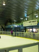 20100107-2