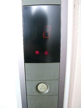 エレベーター停止
