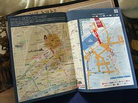 立派な地図