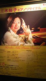 ピアノすごいよ。