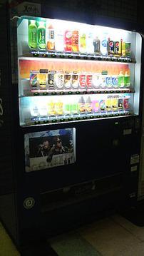 仙台で見た自販機